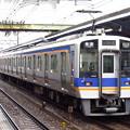 南海8008F