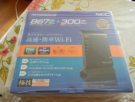 無線LANルータ買いました(≧∇≦)ノ彡