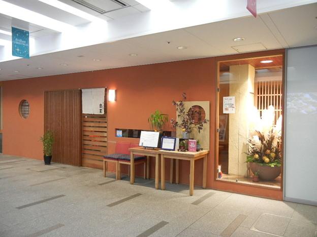 天ぷら 島家