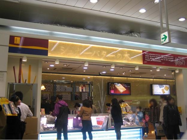 シュガーバターの木 大宮店