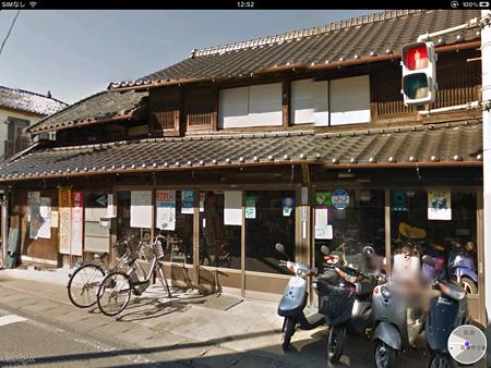 商家自転車屋