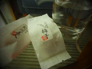 ブランチなう( ′ω `)