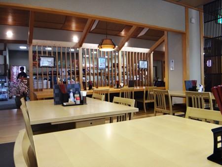 滝見の湯リニューアル 食堂