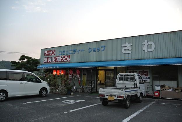 さわ 2014.06 (01)