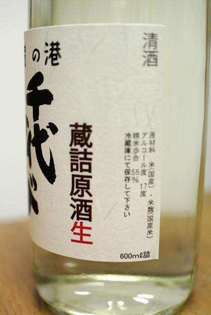 千代むすび酒造 2017.03 (19)