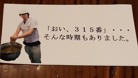 20160628_125540