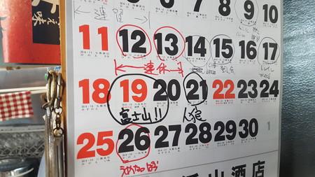 20160916_193114
