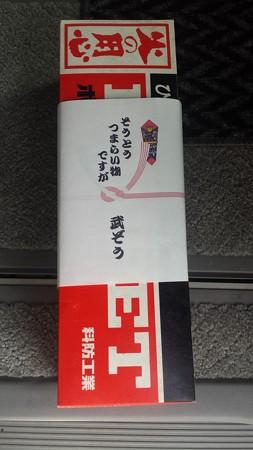 20150713_165708