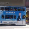 2階電車(香港)
