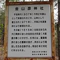 Photos: 多田銀山