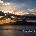 Photos: U2120344-1
