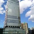 写真: 大名古屋ビルヂング