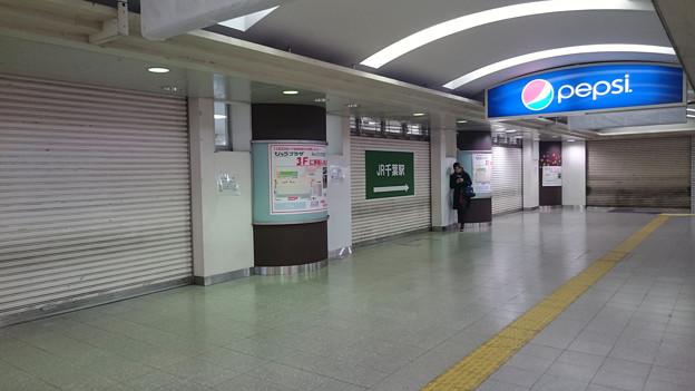 元東口改札 [JR 千葉駅]