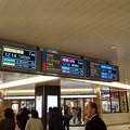 写真: ディスプレイ式フルカラー発車標 [JR 千葉駅]