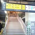 写真: 7-8番線ホーム階段 [JR 千葉駅]