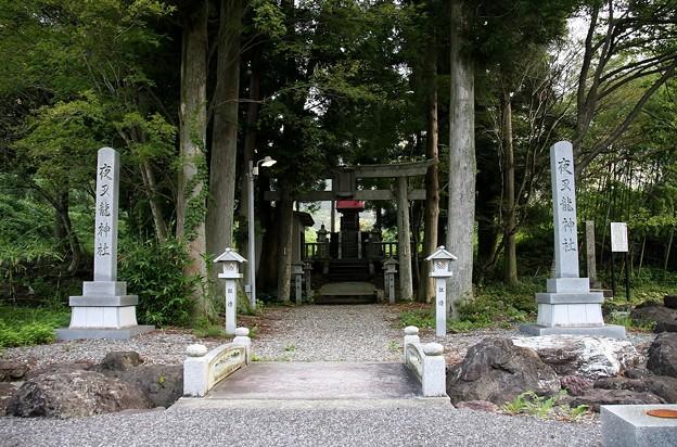 幻影現実 私的工廠 ブログ:山歩...