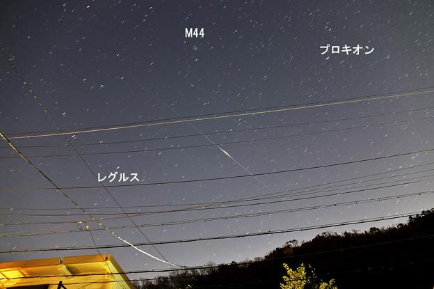 イリジウム11号 2017年3月15日