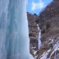 写真: 青い氷