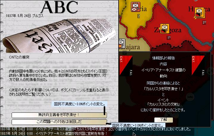 http://art25.photozou.jp/pub/242/3185242/photo/241001367_org.png