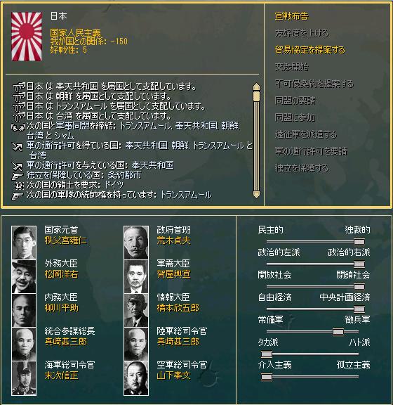 http://art25.photozou.jp/pub/242/3185242/photo/241001585_org.png