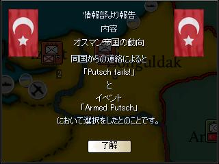 http://art25.photozou.jp/pub/242/3185242/photo/241494096_org.png