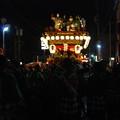 Photos: 府八幡宮2014 046