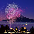 Photos: Congratulations New Year(8)