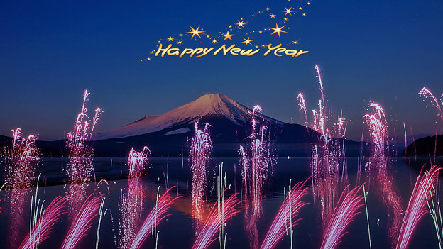 Congratulations New Year(10)
