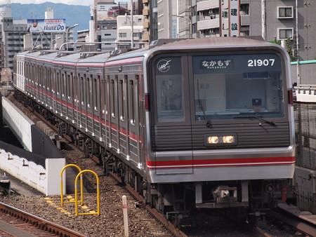 大阪市営地下鉄20系 御堂筋線新大阪駅01