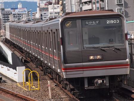 大阪市営地下鉄20系 御堂筋線新大阪駅02