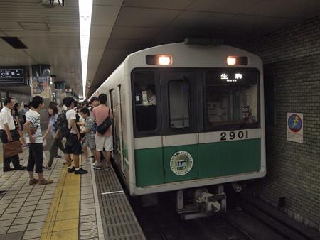 大阪市営地下鉄20系 中央線本町駅01