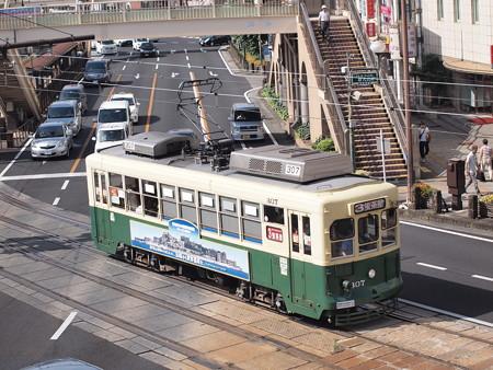 長崎電鉄300形 長崎駅前02