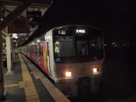 811系ポケモンラッピング 鹿児島本線鳥栖駅