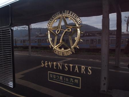 ななつ星  長崎本線長崎駅04