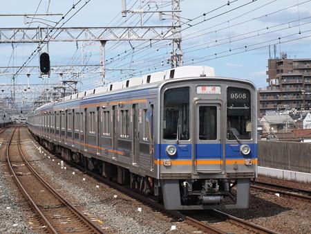 南海9000系回送 南海本線粉浜駅
