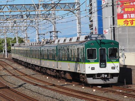 京阪1000系普通 京阪本線大和田駅