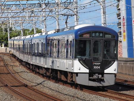 京阪新3000系特急 京阪本線大和田駅02