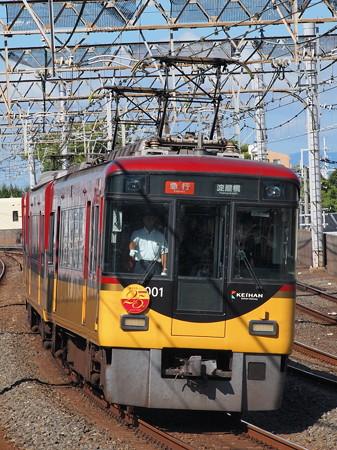 京阪8000系25周年HM 急行 京阪本線大和田駅