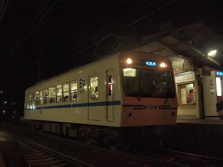 叡電700形  叡山本線茶山駅01
