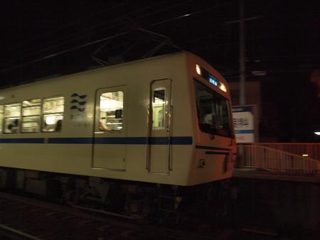 叡電700形ハナヤマタHM叡山本線茶山駅03
