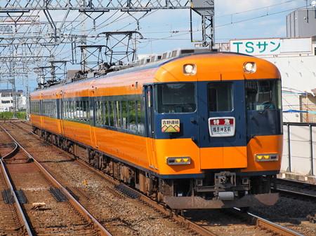 近鉄12200系京橿特急 近鉄京都線新祝園駅