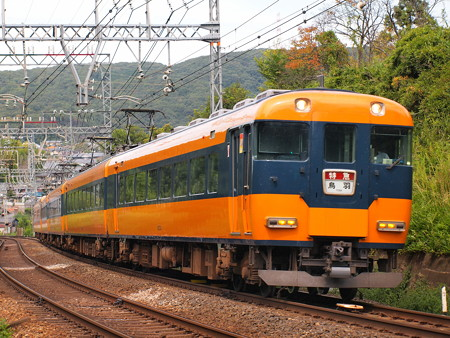 近鉄12200系阪伊乙特急 近鉄大阪線関屋~二上