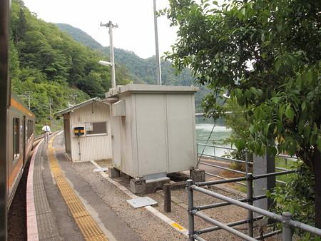 為栗駅02