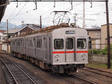 大井川鉄道7200系 新金谷駅