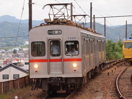 大井川鉄道7200系 金谷駅01