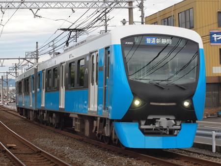 静岡鉄道A3000形  長沼~柚木