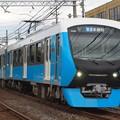 Photos: 静岡鉄道A3000形  長沼~柚木