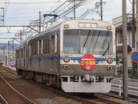 静岡鉄道1000形  ビール列車回送 長沼~柚木01