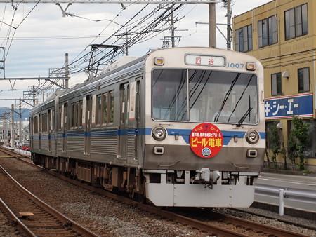 静岡鉄道1000形  ビール列車回送 長沼~柚木02
