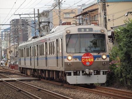 静岡鉄道1000形  ビール列車 柚木~春日町03